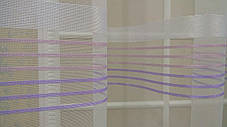 Тюль Полоска Сиреневый, 3 метра, фото 3