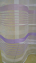 Тюль Полоска Сиреневый, 3 метра, фото 2