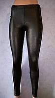 Лосины женские под кожу черные р S-M