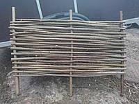 Плетеный заборчик для клумбы