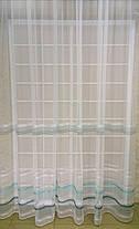Тюль Полоска Бирюза, 3 метра, фото 3