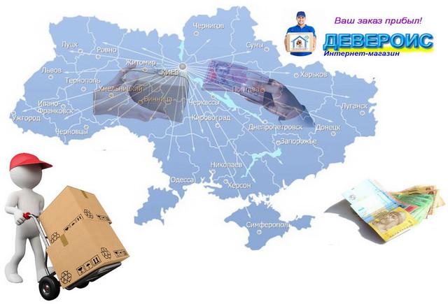 Общая информация о стоимости доставки товара