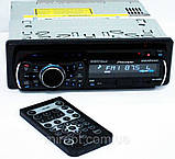 Pioneer DEH-2250SD DVD магнитола + USB+SD+AUX+FM (4x50W), фото 2