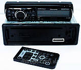Pioneer DEH-2250SD DVD магнітола + USB+SD+AUX+FM (4x50W), фото 3
