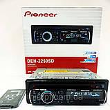 Pioneer DEH-2250SD DVD магнитола + USB+SD+AUX+FM (4x50W), фото 5