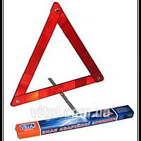 Знак аварийной остановки ЗА 001, фото 1