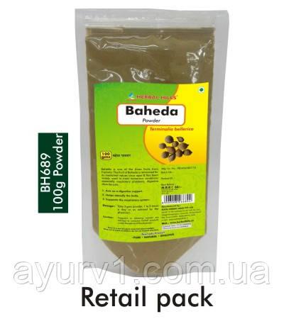 Бахеба - Бибхитаки / 100 гр