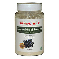Капикачху - Krounchbeej Powder herbal hills - полезен женщин и мужчин с низким либидо / 100g