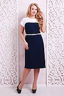 Платье в морском стиле МЕРРИЛ темно-синее