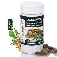 Ашвагандха хилл 350 мг (екстракт) / Ashwagandhahills / Herbal Hills