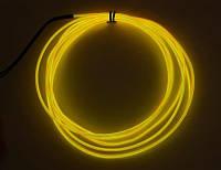 Холодный неон -гибкий провод 3-го поколения 2,2 мм, желтый