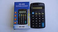Карманный калькулятор Kenko KK-402 маленький. Универсальный калькулятор карманный 8ми разрядный.Кишеньковий ка