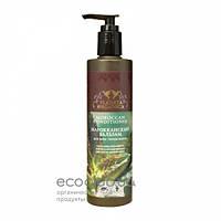 Бальзам для волос Марокканский Planeta Organica 280мл