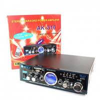 Аудио усилитель AK-316 усилитель мощности звука MP3 с USB, SD FM ,