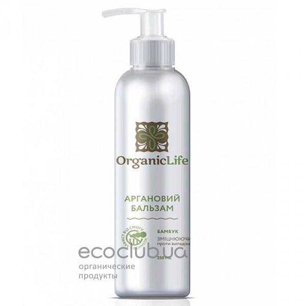 Бальзам для волос аргановый Укрепляющий Organic Life 250мл