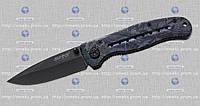 Складной нож 6458 MHR /05-5