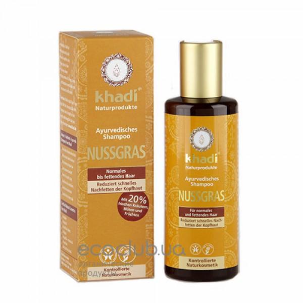 Шампунь аюрведический для нормальных и жирных волос 2 в 1 Nussgras Khadi