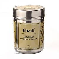 Порошок растительный для волос Amla Khadi 150г