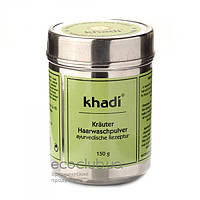 Порошок растительный для волос Травяной Krauter Khadi 150г