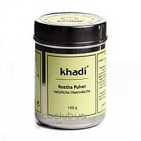 Порошок растительный для волос Ритха Khadi 150г