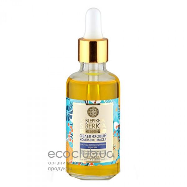 Комплекс масел Облепихи для поврежденных волос Oblepikha Siberica Professional 50мл