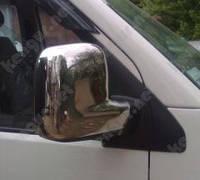 Хром накладки на дзеркала Volkswagen Transporter T5