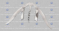 Складной нож SG 02 MHR /00-3