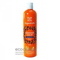 Бальзам для волос облепиховый Увлажняющий Organic Life 500мл