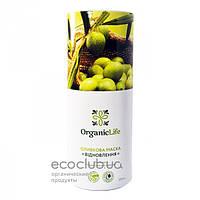 Маска для волос оливковая Восстановление Organic Life 200мл