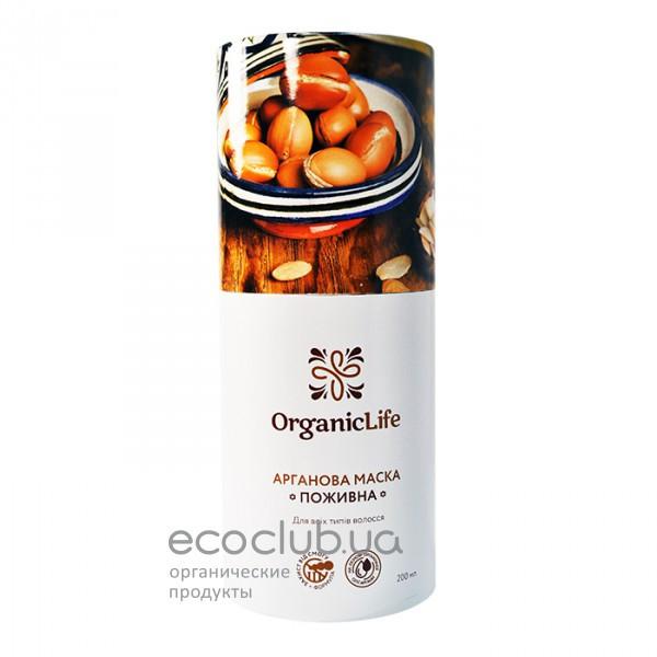 Маска для волос аргановая Питательная Organic Life 200мл