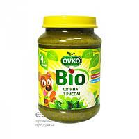 Пюре овощное Bio органическое Шпинат с рисом Ovko 190г