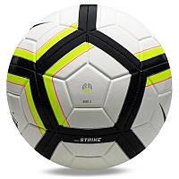 Футбольный мяч Nike Strike Team SC3176-100 deb22d89bc1b7