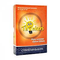 Игра для детей интеллектуальный тренажер Thinkers Стратегия выбора