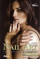 Каталог для салонов красоты Nail Art & Design, ЭМИ