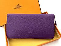 Женский кошелек Hermes (H-309) purple
