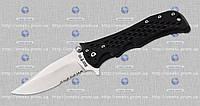 Складной нож 6132 FCF MHR /06-4