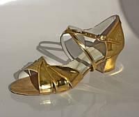 Туфли для бального танца Dance One