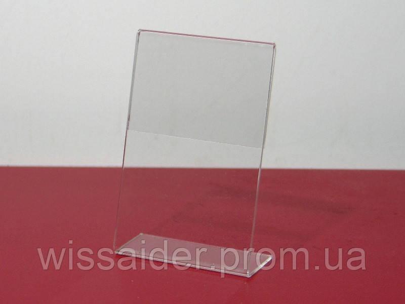 Ценникодержатель L-образный. вертикальный. 60х90мм. (акрил 1,5 мм)