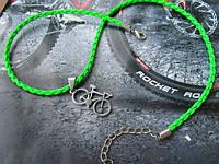 Вело-кулон на шнуре (цвета и текстуры в ассортименте) - подарок велосипедисту Подвеска Велосипед, фото 1