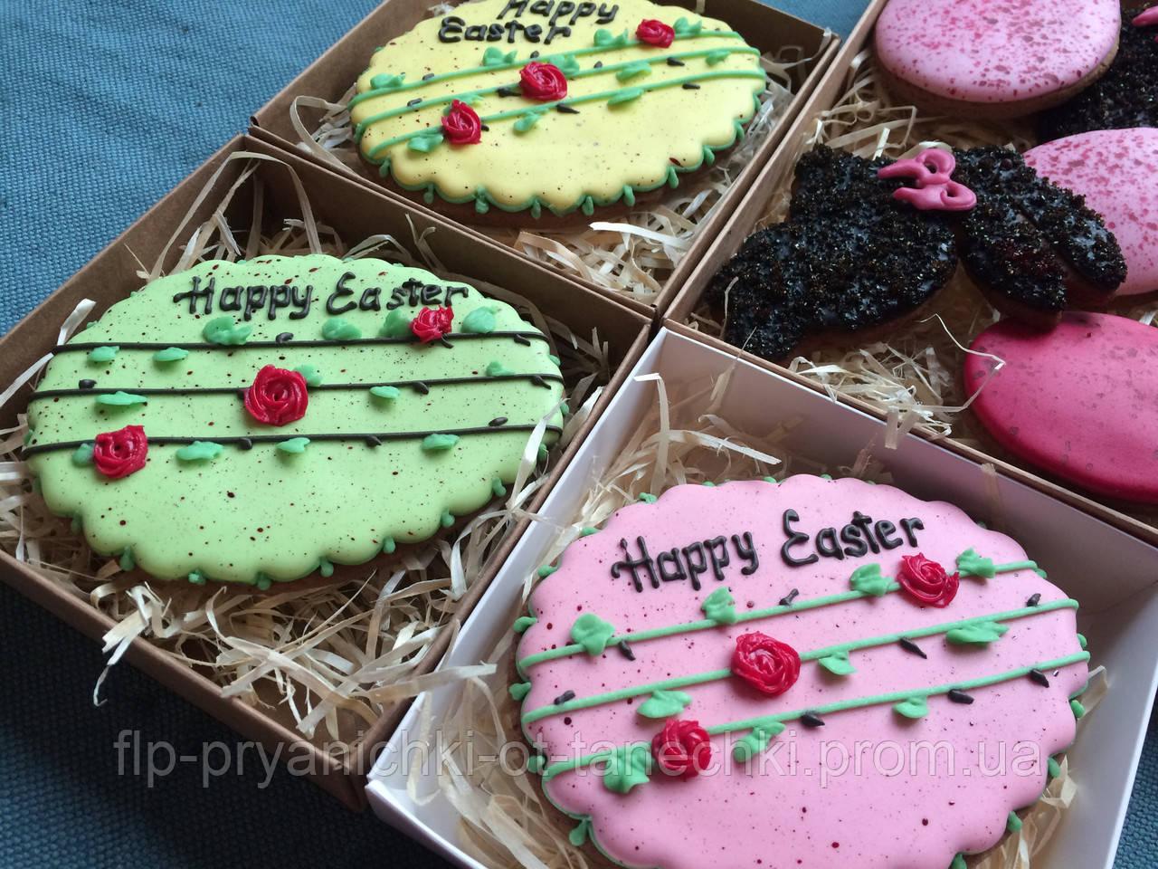 """Расписной пряник  """"Happy Easter"""""""