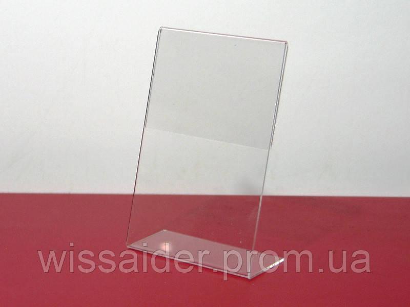 Ценникодержатель L-образный. вертикальный. 80х120мм. (акрил 1,5 мм)