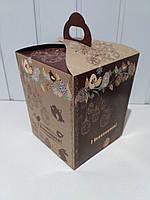 Коробки для Паски (упаковка 3шт.) Ассорти