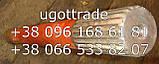 Вал заднего моста ДТ-75, 77.38.102, фото 2