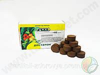 Торфяные таблетки «Достаток» 60 таблеток