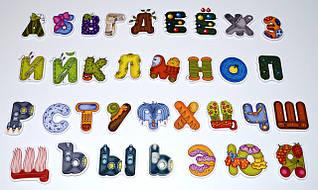 Обучающие магниты буквы Русский алфавит
