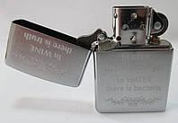 Зажигалка ZIPPO(28647) под сталь(серебро), матовая, гравировка