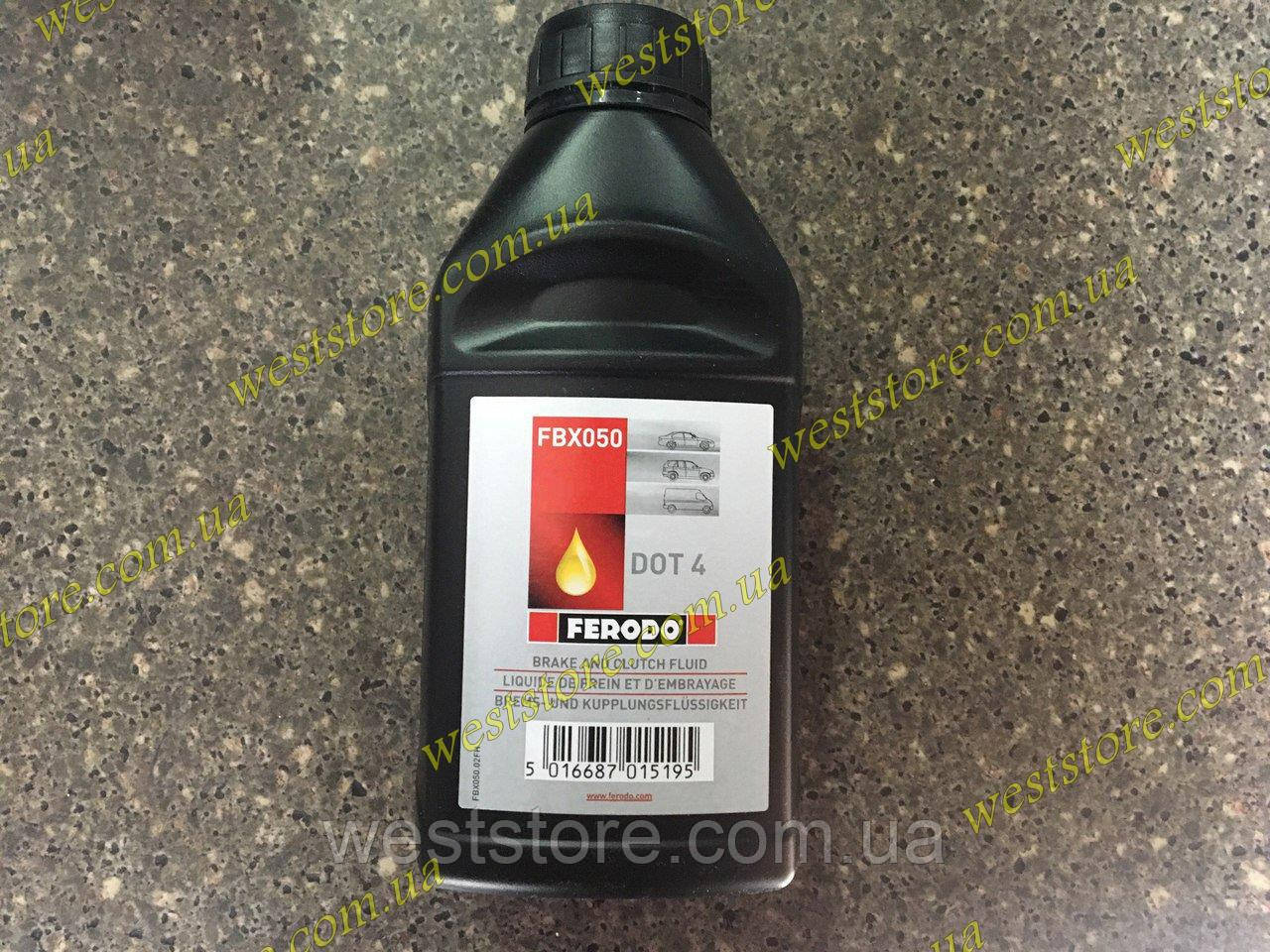 Тормозная жидкость FERODO DOT-4  0.25L  FE FBX025