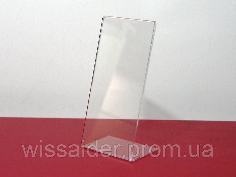 Ценникодержатель L-образный. вертикальный. 63х133мм. (акрил 1,5 мм)