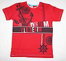 Подростковые футболки на мальчиков оптом 9,10,11,12 лет  100 % хлопок (Турция), фото 3