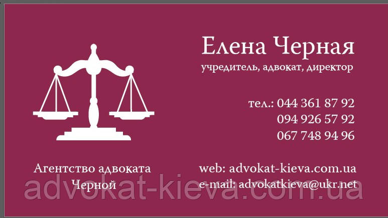 Барський районний суд  - послуги адвоката онлайн